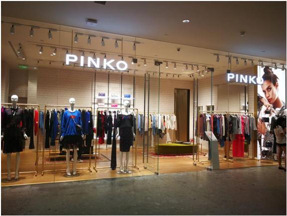 PINKO,服装店防盗,普诺玛隐蔽式声磁防盗系统