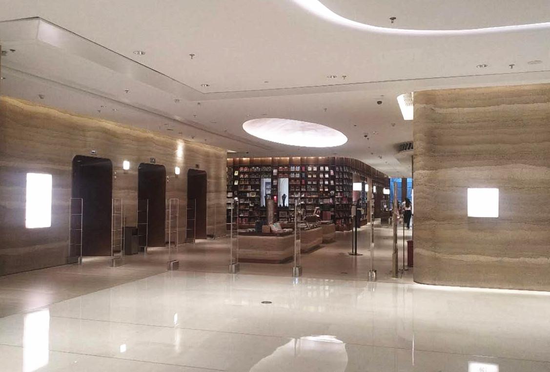 深圳普诺玛提供的前檐书店防盗系统